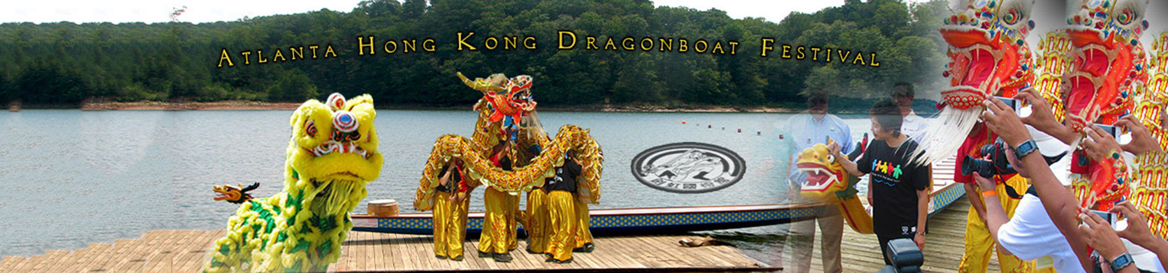 dragon-boat-compilation_02_1280_02