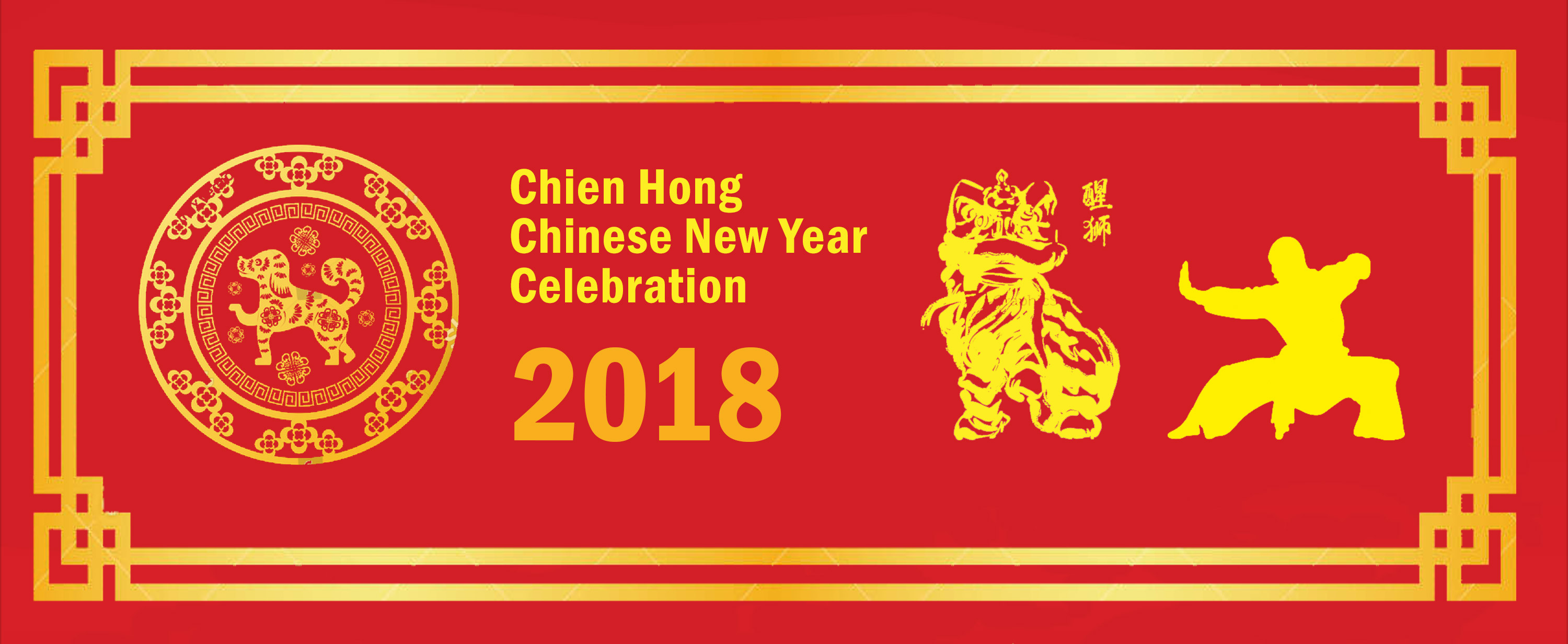the chien hong school of kung fu will be performing lion dance dragon dance and kung fu at various businesses around the chinese community primarily at